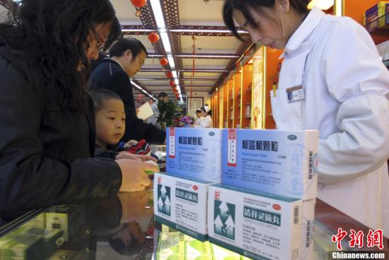 全国已报告20例H7N9禽流感病例 尚未发现人传人