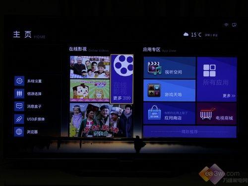 TCL L48E4650智能云电视 UI主界面