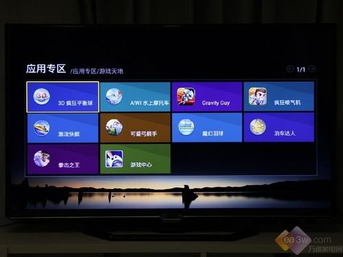 TCL L48E4650智能云电视所提供的游戏内容