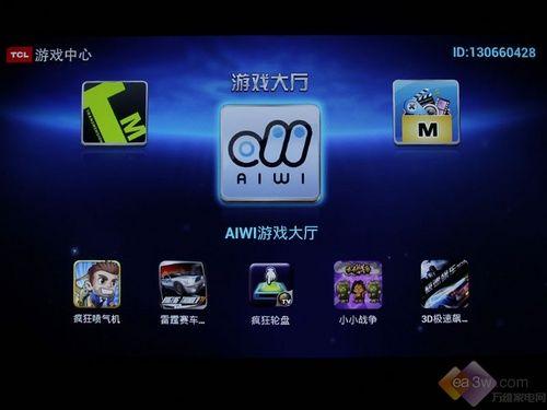 TCL L48E4650智能云电视所提供的AIWI游戏大厅