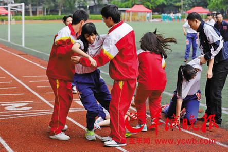 体育教案心率图
