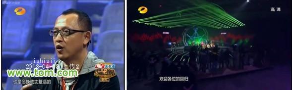 原因四:台湾媒体捧自家歌手