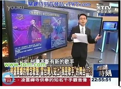 《我是歌手》频频剧透 结果近似无悬念?(图)
