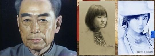 中国画特殊技法绘画 高清图片