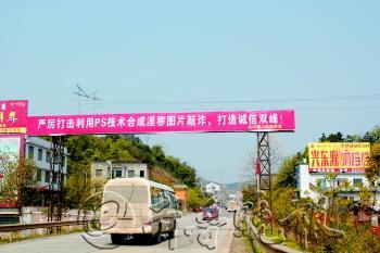 双峰各地都挂出了宣传标语,营造全民打击PS图片诈骗的氛围。