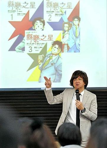 课堂画面。记者廖振辉摄
