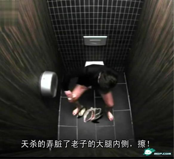 公厕里的百态人生 你经历过哪种【组图】(1)_社会万象