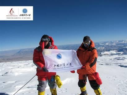 红企鹅携手地质大学登山队强势进军户外!
