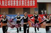 幻灯:重庆大学啦啦队美女多 激情助阵大五联赛