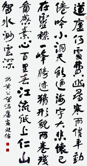 有关于中国梦的诗
