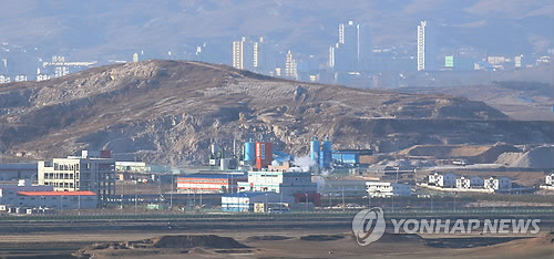 资料图:开城工业园区。韩联社