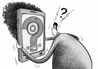 收费扼杀的不是微信而是中国互联网未来