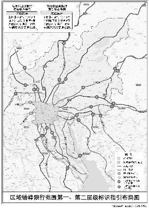 地图 简笔画 手绘 线稿 300_419 竖版 竖屏
