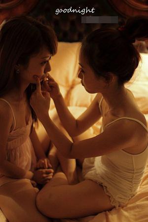 亚洲日本女同性恋mp4_[转载] 揭秘:女同性恋之间的真实爱情故事