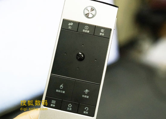遥控器兼具方向键、鼠标和体感三项控制方式