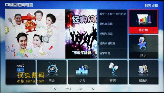 CNTV播控平台