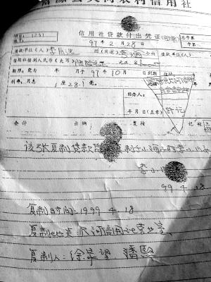 手绘基础课程笔记
