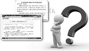 网传非现场开户被叫停 方正证券官网否认(图)