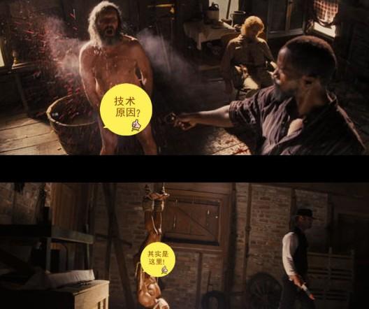 业内人士透露,《姜戈》被停,疑与裸露镜头有关。