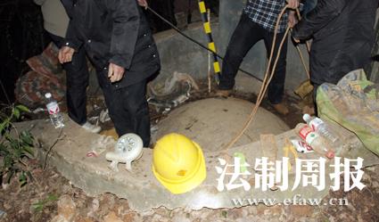 职业盗墓团伙使用的盗墓工具齐全而专业