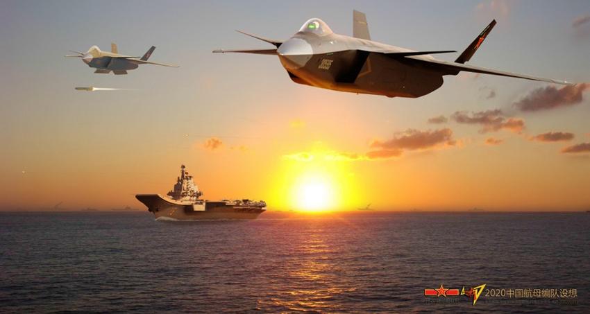 高清:网友绘制2020中国航母编队设想 歼-20舰