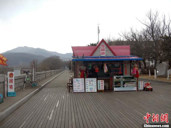 中朝边境见闻:鸭绿江两岸的喧嚣与平静