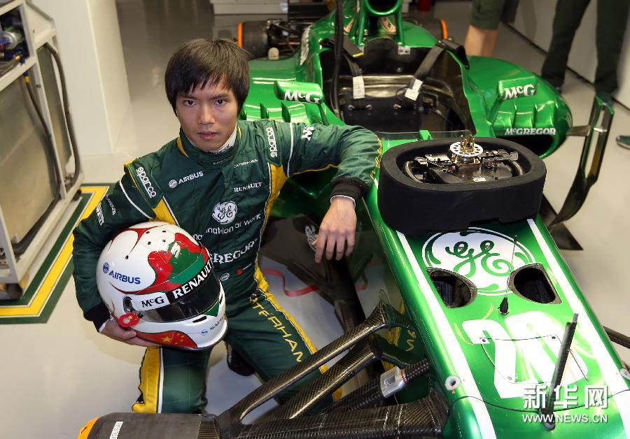 第一個在F1上開賽車的中國人來了·都市快報