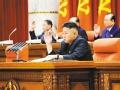 朝鲜宣布将重启宁边核设施