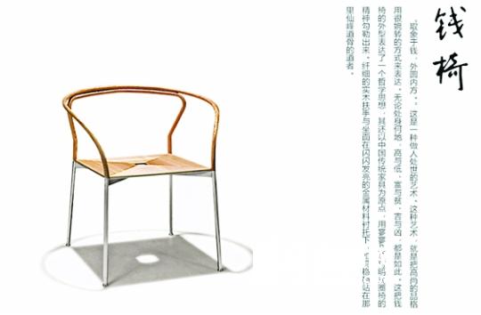 朱小杰米兰设计周参展作品近日在天猫有委托(海报设计预售合同图片