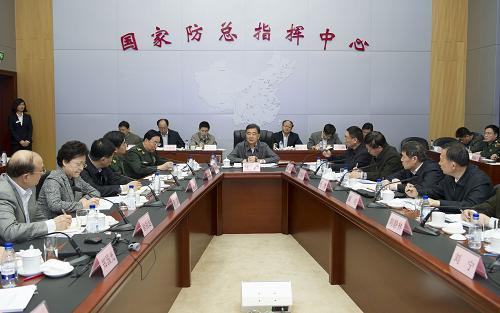 4月11日,国家防总在京召开第一次全体会议,研究部署今年防汛抗旱工作。国务院副总理、国家防汛抗旱总指挥部总指挥汪洋出席会议并讲话