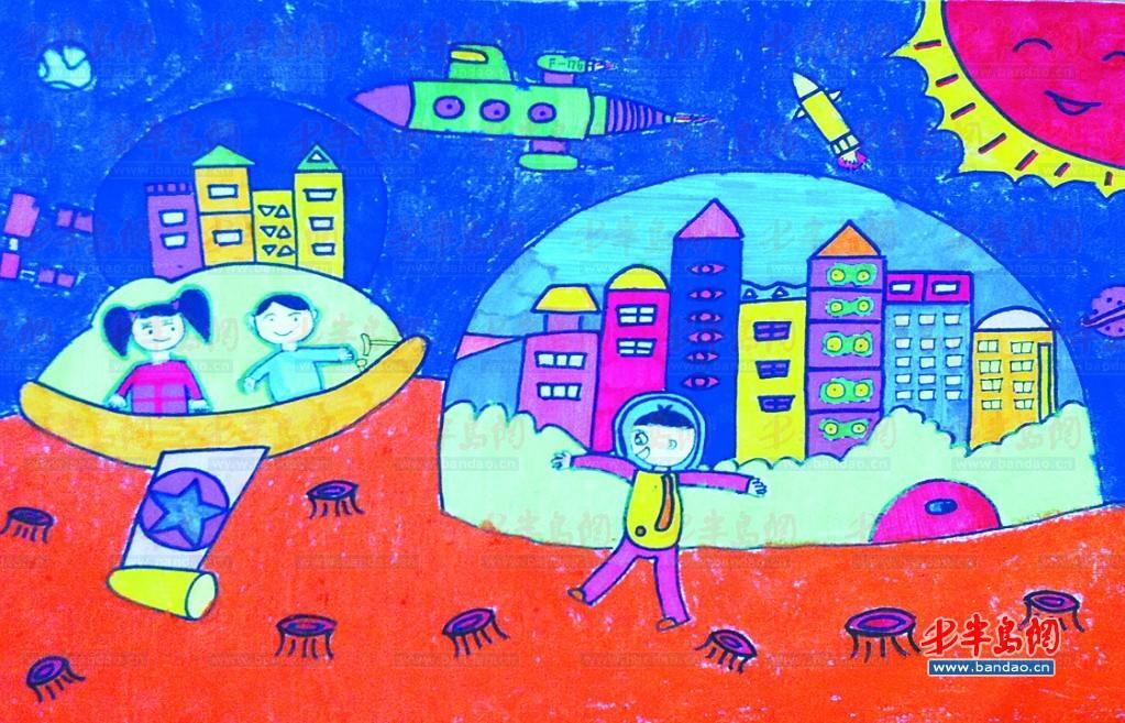 《梦幻科技之城》 城阳区实验二小五年级十班 吕思高图片