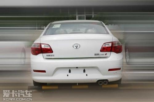 比亚迪S7/致尚XT等 上海车展前瞻自主篇