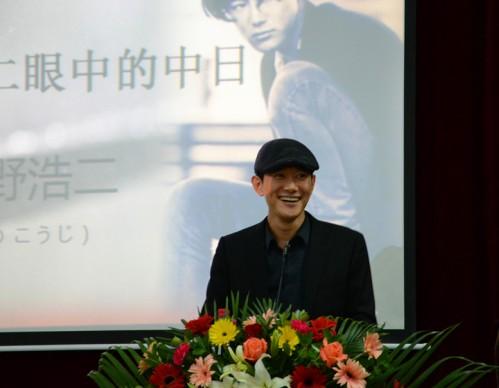 矢野浩二《名人大讲坛》演讲