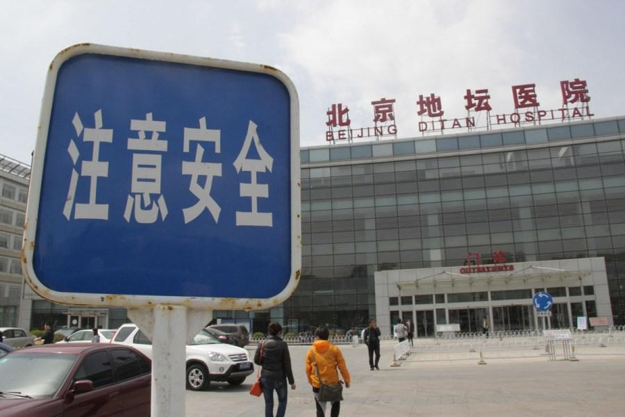 北京地坛医院妇产科_4月13日,在北京地坛医院监控内拍摄的北京首例人感染h7n9禽流感患者