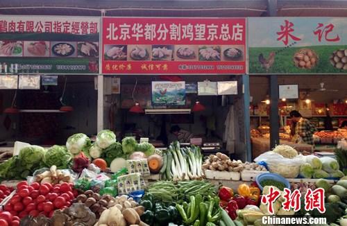 图为当日中午,北京某居民区菜市场,仅有的两家经营鸡肉的门店已经关灯准备暂时歇业。据老板介绍,连日来鸡肉已是鲜有人问津,不得不暂时关门歇业。中新社发 李学仕 摄