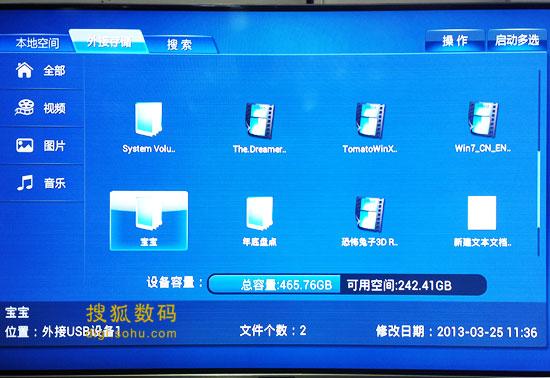成功识别NTFS格式硬盘,可以流畅播放本地全高清视频
