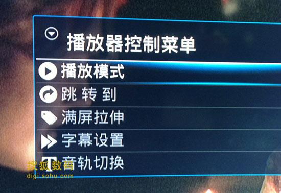 播放时可以切换硬盘中的字幕和音轨