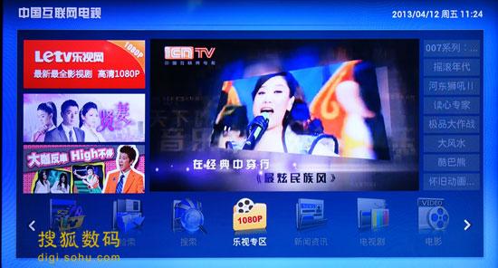 CNTV播控平台的首页