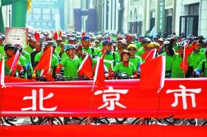 500车友绕城骑行倡导环保