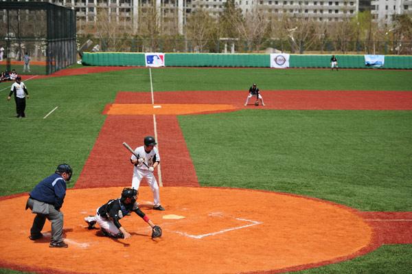 2013mlb第18届动作高校棒垒球锦标赛隆重开赛教师首都体育v动作图片