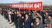 """朝中社:美国是加剧朝鲜半岛紧张局势""""主犯"""""""