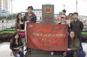 10名20多岁的年轻人自发组织中越边境自驾爱心行。从广西到云南,行程4000多公里,沿途走访边防哨所,资助边疆贫困学生。