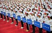 图文:东亚运志愿者工作启动 志愿者宣誓