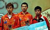 图文:亚洲杯许昕男单夺冠 颁奖仪式上的前三名