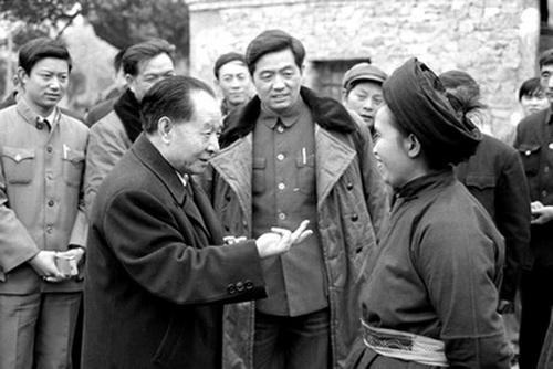胡耀邦与胡锦涛在贵州