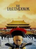 《末代皇帝》
