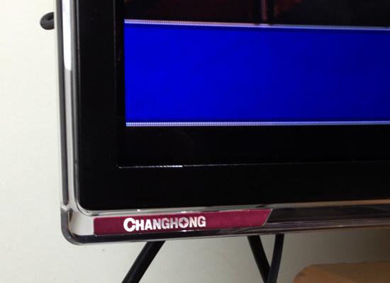 长虹品牌Logo