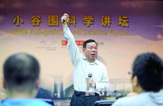华农动物科学学院首席专家、广东省禽流感专家组专家毕英佐做客小谷围。