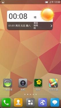 乐蛙VS原生Android 纽曼K1两版ROM对比