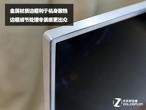 顶级用户体验 三星F7500智能电视评测